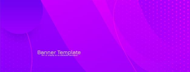 Bannière de conception de style abstrait vague de couleur violette