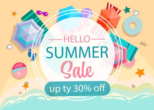 Bannière de conception de vente d'été illustration abstraite d'été