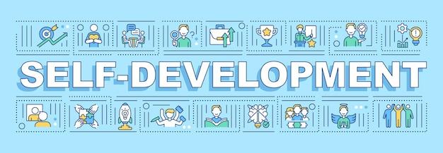 Bannière de concepts de mot de développement personnel