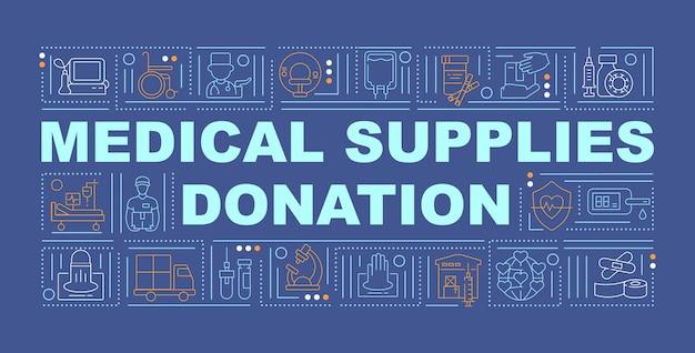 Bannière de concepts de mot de don de fournitures médicales