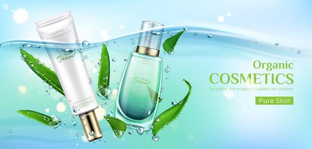 Bannière contenant des tubes de produits cosmétiques biologiques, bouteilles cosmétiques naturelles, crème de soin et sérum pour la peau.