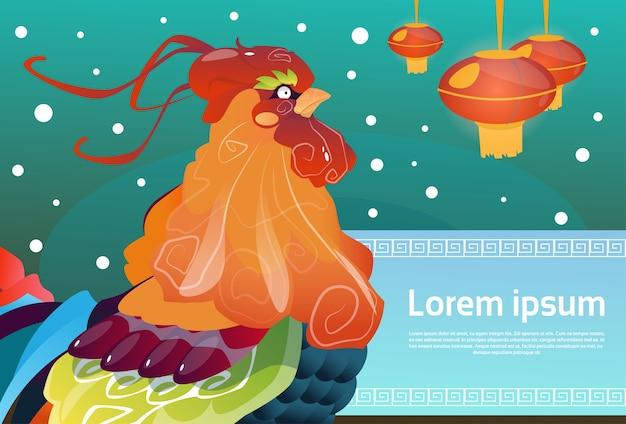 Bannière de coq oiseau bonne année horoscope asiatique