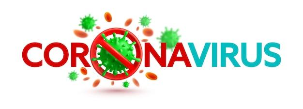 Bannière coronavirus 2019-ncov avec panneau d'arrêt et cellules virales vertes sur fond blanc