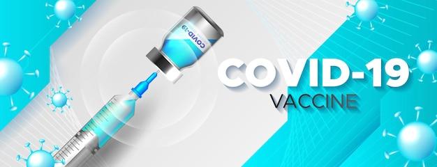 Bannière de coronavirus avec bouteille de vaccin et seringue