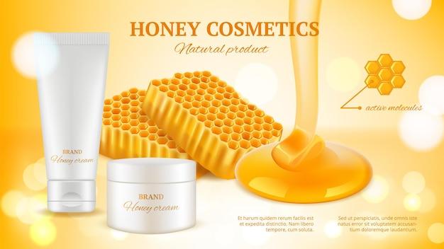 Bannière de cosmétiques au miel. tube de crème réaliste et nids d'abeilles.