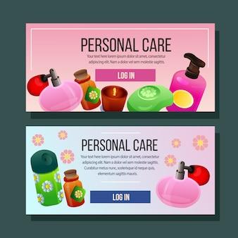 Bannière de cosmétiques fournitures de soins personnels horizontaux