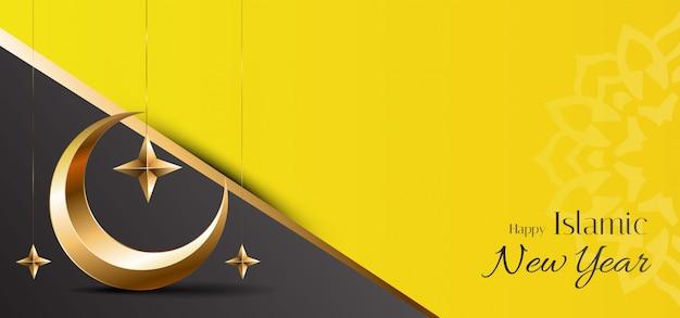 Bannière de couleur jaune islamique nouvel an