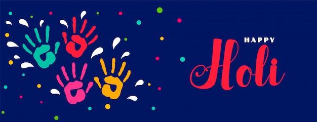Bannière de couleurs joyeux holi indien festiva