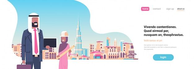 Bannière de couple arabe architecte constructeur projet