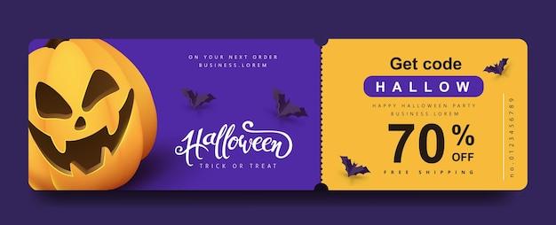 Bannière de coupon de promotion de cadeau d'halloween ou fond d'invitation de fête avec des grimaces de citrouille