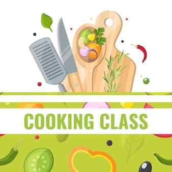 Bannière de cours de cuisine avec des outils de cuisine