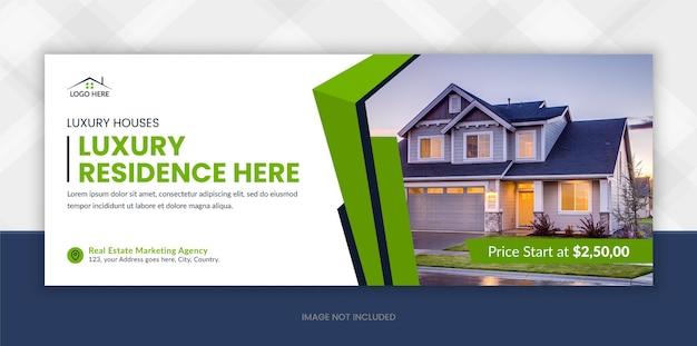 Bannière de couverture de la chronologie de l'immobilier facebook et bannière web du marketing numérique