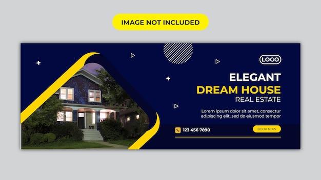 Bannière de couverture facebook de l'agence immobilière promotionnelle marketing