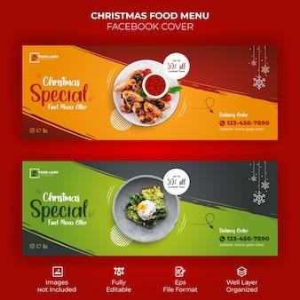 Bannière de couverture facebook du menu alimentaire joyeux noël