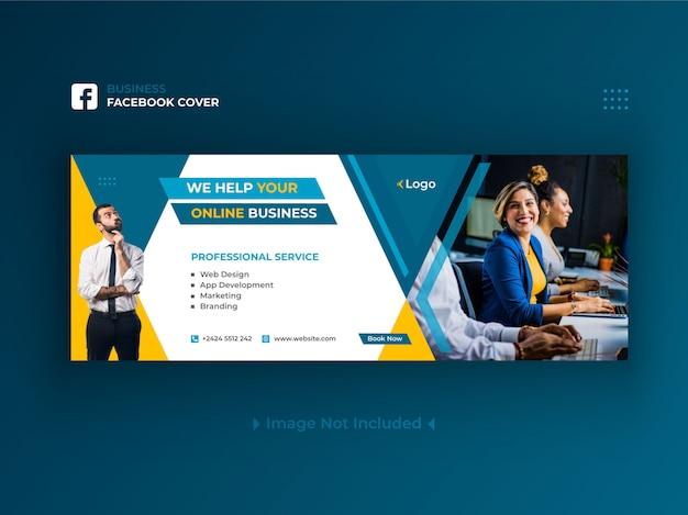 Bannière de couverture facebook d'entreprise design premium