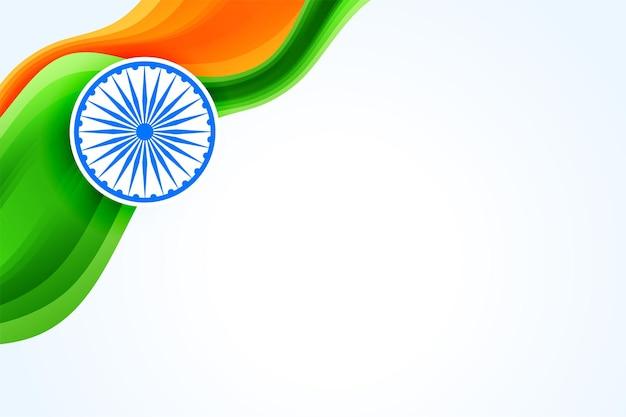 Bannière créative du drapeau indien avec espace de texte