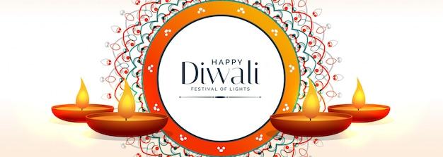 Bannière créative joyeuse diwali avec lampes diya