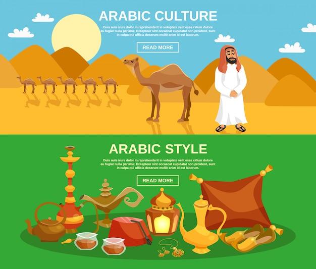 Bannière de culture arabe