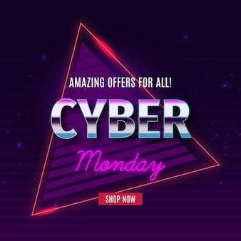 Bannière de cyber lundi futuriste rétro