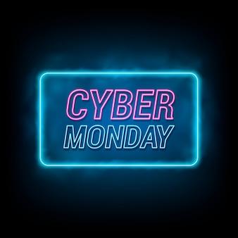 Bannière cyber monday dans un style néon lumineux