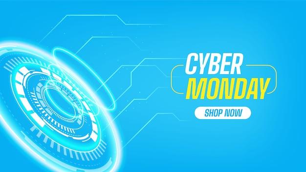 Bannière cyber monday avec des éléments technologiques