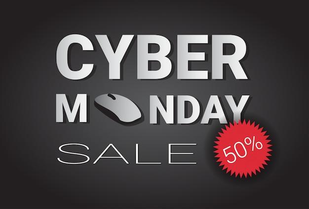Bannière cyber monday super sale