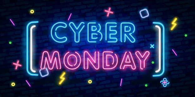Bannière cyber monday