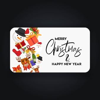 Bannière de Noël avec une décoration élégante