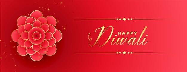 Bannière de décoration de fleurs joyeux diwali doré