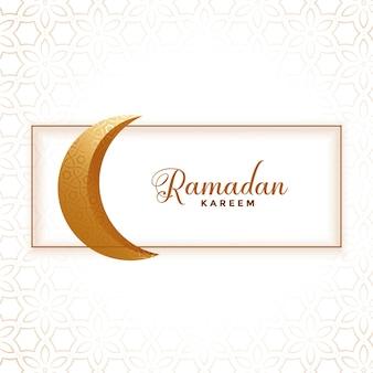 Bannière de décoration de lune pour le festival ramadan kareem