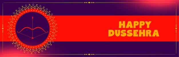 Bannière décorative du festival happy dussehra avec arc et flèche