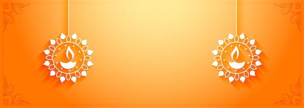 Bannière décorative élégante jaune joyeux diwali