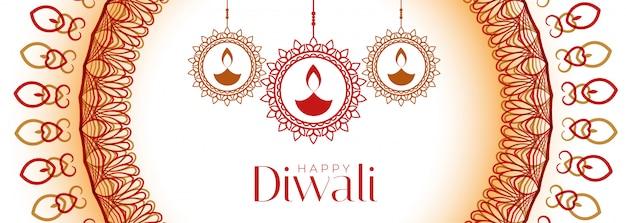 Bannière décorative joyeuse fête du diwali