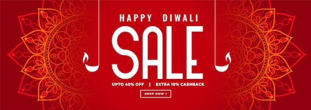 Bannière décorative joyeux diwali vente rouge