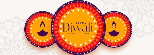 Bannière décorative joyeux style diwali style plat
