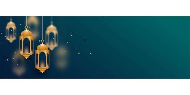 Bannière décorative de lampes islamiques avec espace de texte