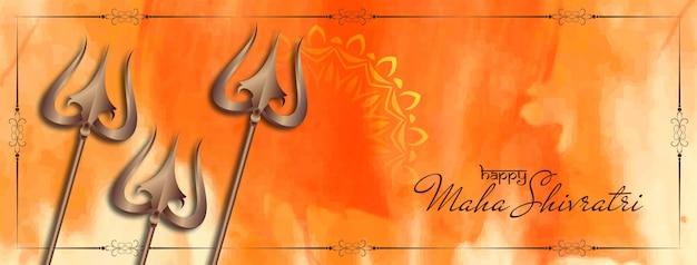 Bannière décorative maha shivratri avec design trishul