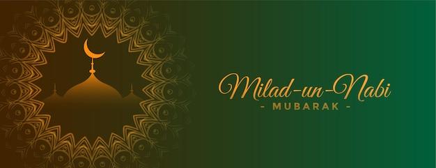 Bannière décorative milad un nabi mubarak