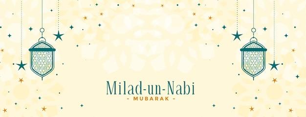 Bannière décorative milad un nabi