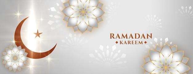 Bannière décorative de style arabe ramadan kareem brillant