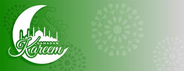 Bannière décorative verte ramadan kareem avec espace de texte