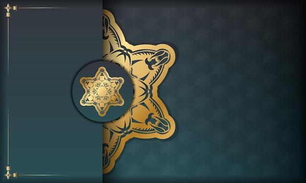 Bannière dégradée verte avec ornement abstrait en or et place pour le logo ou le texte