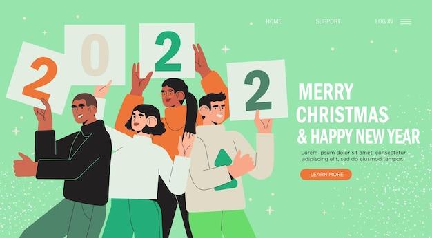Bannière, dépliant, page de destination avec des gens heureux ou des employés de bureau, les employés tiennent des pancartes ou des pancartes avec les numéros 2021. un groupe d'amis ou une équipe souhaitent joyeux noël et bonne année. salutation de vacances.