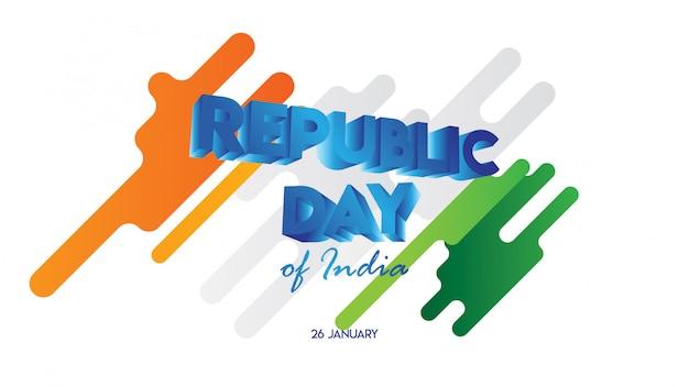 Bannière ou dépliant pour la fête de la république de l'inde