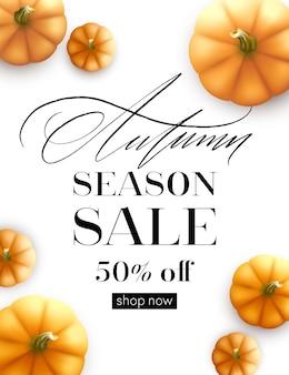 Bannière design vente d'automne