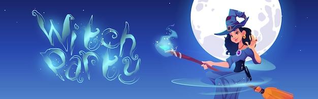 Bannière de dessin animé de fête de sorcière