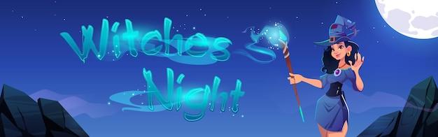 Bannière de dessin animé de nuit de sorcières