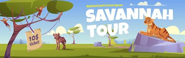 Bannière de dessin animé de savannah tour, invitation dans le parc national avec des animaux sauvages.