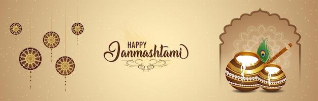 Bannière de dhai handi heureux krishna janmashtami