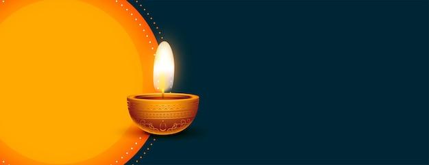 Bannière diwali diya avec espace texte